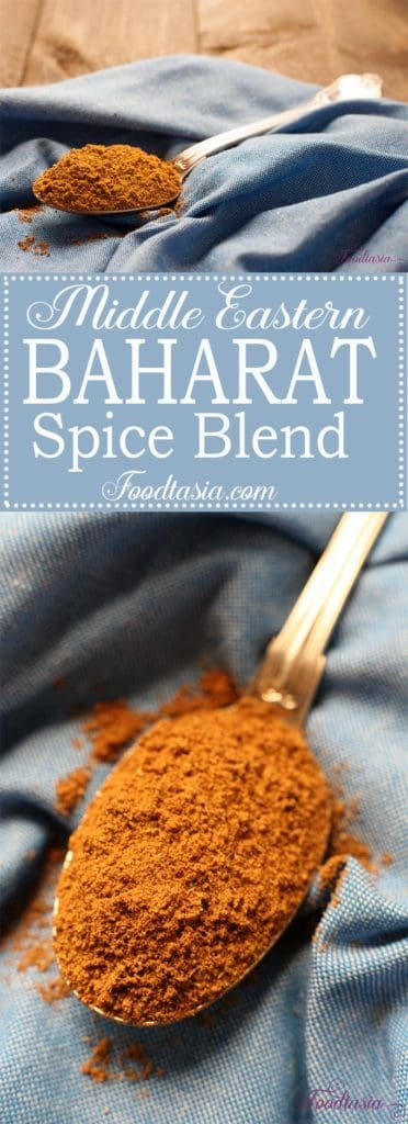 Baharat, which means 'spices' in Arabic, is a commonly used Middle eastern spice blend used in many meat and chicken dishes.  An aromatic mix of warm spices, it usually includes pepper, cinnamon, coriander, allspice, cloves, nutmeg, cumin, and cardamom.