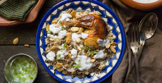 Middle Eastern Chicken and Rice Fattah